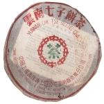 1970-七子小绿印(中飞标准版)-生