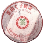 1970-七子小绿印(中飞标准版)-生-2