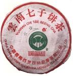 2003-班章生态(班章2星青饼)-301生