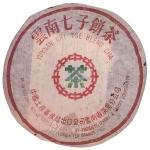 1975~1980-特级大叶青饼(美术字内飞)-生