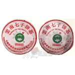 2003-班章生态(班章4星青饼)-301生