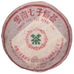 1975~1980-特级大叶青饼(美术字内飞礼盒)-生