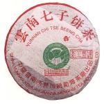 2003-班章生态(班章茶王青饼)-201生