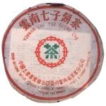 1975~1980-特级大叶青饼(早期)-生