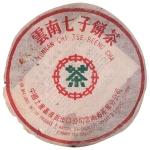 1975~1980-特级大叶青饼(早期)-生-2