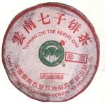 2003-班章生态(珍藏青饼)-001生