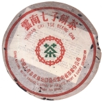 1980~1985-特级大叶青饼(中期)-生-2