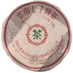 1980~1985-特级大叶青饼(中期)-生-3