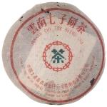 1980~1985-特级大叶青饼(中期)-生-4