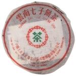 1980~1985-特级大叶青饼(中期)-生-5