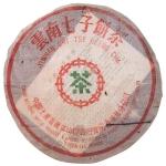 1980~1985-特级大叶青饼(中期)-生-6