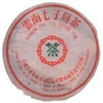 1980-7432-熟