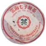 1980-7432-熟-2