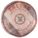 1980-7532(薄棉纸)-生