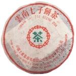 1980-7532(薄棉纸)-生-2