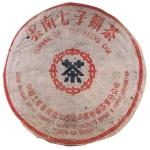1980-7532(厚棉纸)-生