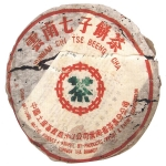 1980-7532(厚棉纸)-生-2