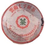 1980-7532(网纹纸)-生