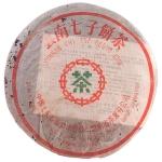 1980-7542(88青饼)-生