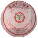1980-7542(88青饼)-生-2
