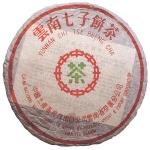 1980-7542(薄棉纸)-生