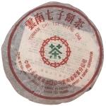 1980-7542(薄棉纸)-生-2
