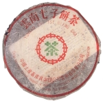 1980-7542(薄棉纸)-生-3