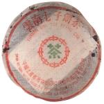 1980-7542(薄棉纸)-生-4