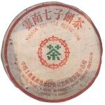 1980-7542(厚棉纸)-生-2