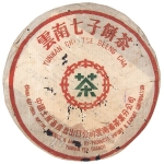 1980-7542(厚棉纸)-生-4