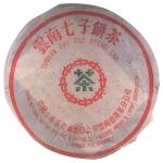1980-7542(厚棉纸)-生-5