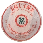 1980-7542(厚棉纸)-生-6