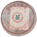 1980-7542(小内票)-生