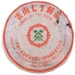 1980-7572(小口中)-熟