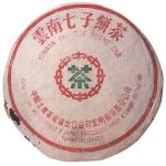 1980-7572(小口中)-熟-2