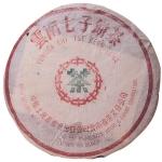 1980-7572(小口中)-熟-3