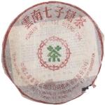 1980-7572(小口中)-熟-4