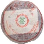 1980-7572(小口中)-熟-5