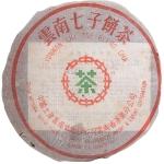 1980-7572(小口中)-熟-6