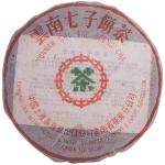 1980-7572(小口中)-熟-7