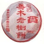 2003-易武乔木老树饼(400克)-301生