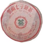 1980-8582(标准版)-生-3