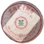 1980-8592(薄棉纸)-熟