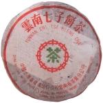 1980-8592(网纹纸)-熟