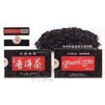 2003-云南普洱散茶(甲级黑盒)-301生