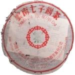 1980-七子小绿印(小飞标准版)-生