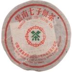 1980-雪印青饼-生