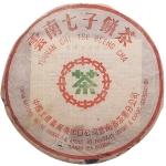 1980-雪印青饼-生-2