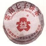 2003-云南七子饼茶(大大益)-301熟