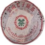 1980-雪印青饼-生-3